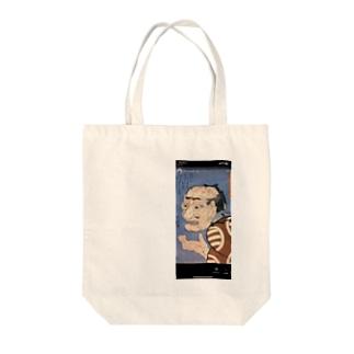 うたがわくによぴ Tote bags