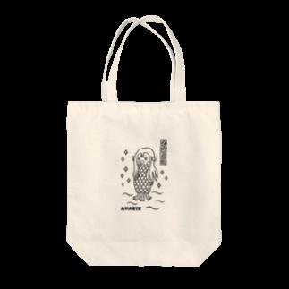 Hoshira Shiho 📎のアマビエ/Black Tote bags