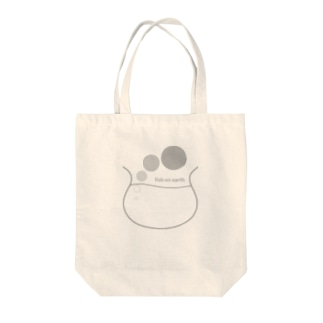 fish on earth 2020 Tote bags