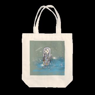 Hoshira Shiho 📎のアマビエ/カラー Tote bags