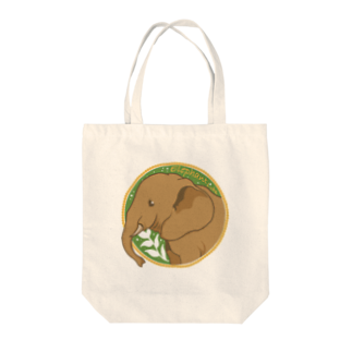 Lichtmuhleの象 Tote bags