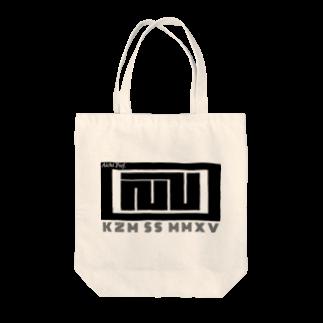 かざまの風間水産カクハチロゴ 文字タイプ4 Tote bags