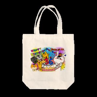 うさにいオンラインショップのうさにいバースデー Tote bags