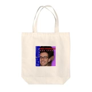 架空アルバムジャケット(国内版) Tote bags