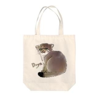 ドヤ顔のマヌルネコ Tote bags