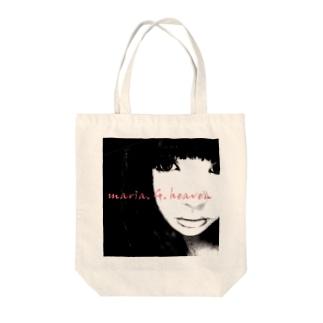 maria.G.heaven Tote bags