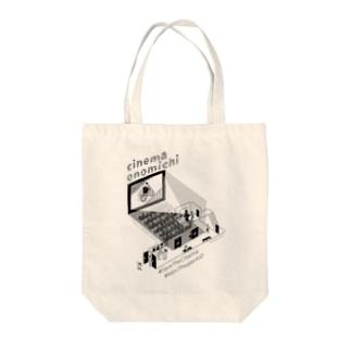 ¥1000の寄付/つるけんたろう(イラストレーター) シネマ尾道応援 トートバッグ Tote bags