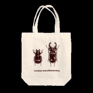 DU⊕のミヤマクワガタ(ペア) Tote bags