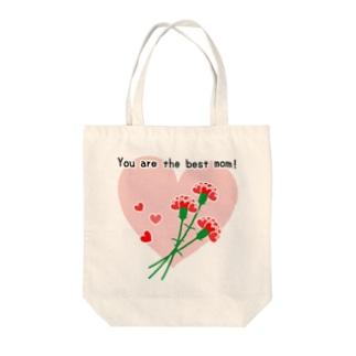 【母の日】 最高のお母さん! Tote bags