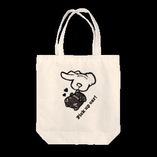 kuzi garageのフェアレディZ(黒) Tote bags