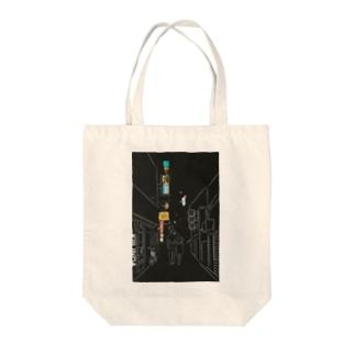 ステイ・アット・ホーム Tote bags