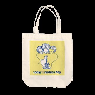 nuduca's Punibulicka FolliesのToday is nuduca day Tote bags