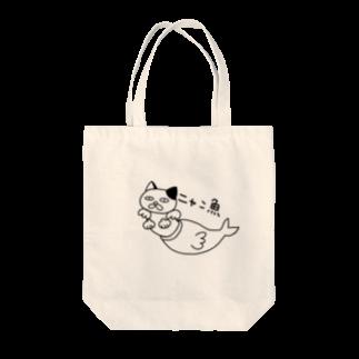 由伊つれづれアートのニャン魚 Tote bags