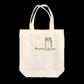 nyanya_sanの#nyanya_san Tote bags