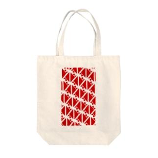 サーヴィエ行進曲 紅 Tote bags