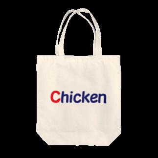 アメリカンベースの鶏肉 チキン Tote bags