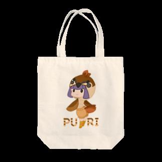 ウサネコのぷり☆スズメちゃん Tote bags