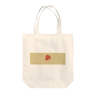 ととめめ本日のお花:4月22日 Tote bags