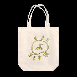 愛子の私はパスタです、 Tote bags