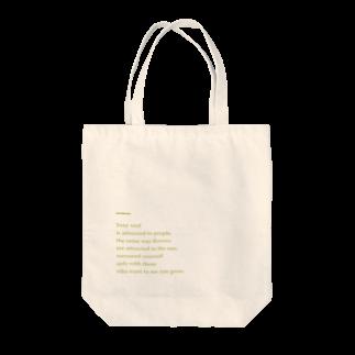 ggotgill(コッキル)のsoul Tote bags