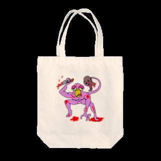 血味亭2ndのもんく Tote bags