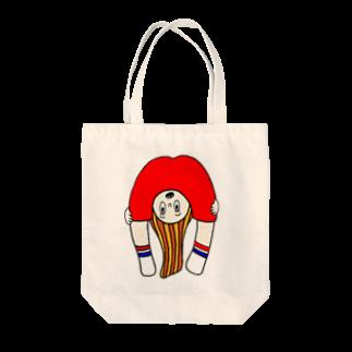 Margot.のハロー Tote bags