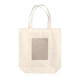 世界の壁_自宅 Tote bags