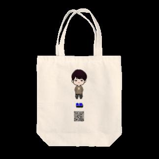 dreadnoteの太郎グッズ Tote bags