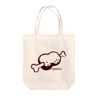 moon_projectのお肉(A)トートバッグ Tote bags