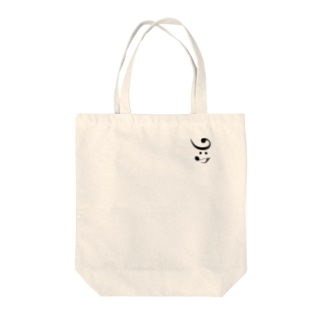 yohkDog【小】 Tote bags