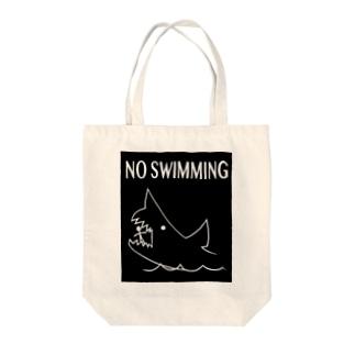 遊泳禁止 Tote bags