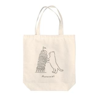 またたび放浪記~イースター島~ Tote bags