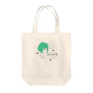 人魚姫。 Tote bags
