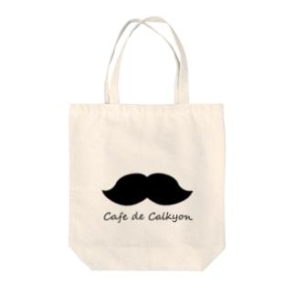 ひげ(キョピン/Cafe de Calkyon) Tote bags