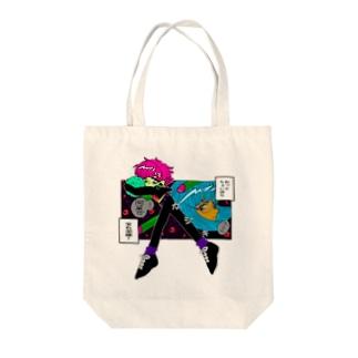 宝石泥棒 Tote bags