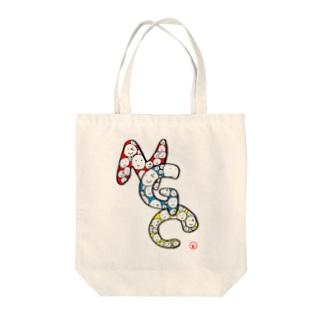 山本彩乃 作『NGC』 Tote bags