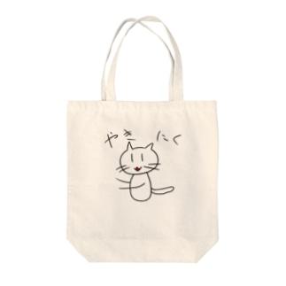 やきにく猫 Tote bags
