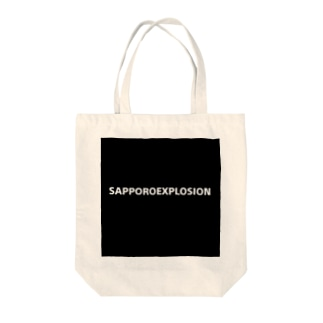 SAPPORO EXPLOSION トートバッグ Tote bags