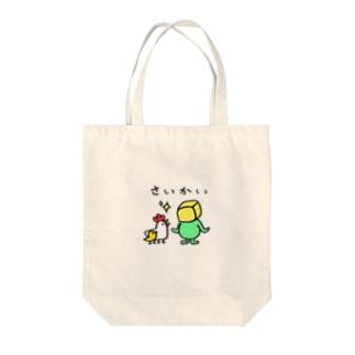 ちょいメタ 角太郎アドベンチャー Tote bags