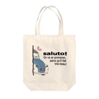 ひょっこりどぅしぼー ブルブラン Tote bags