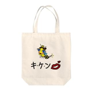 Miss ふじ子 Tote bags