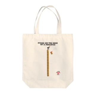 STAND ON THE EDGE OF A PRECIPICE Tote bags