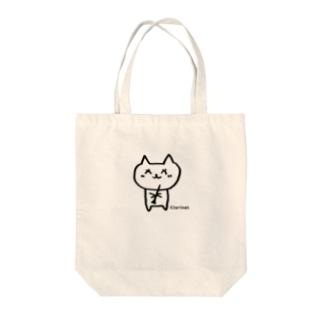 ねこみ Tote bags