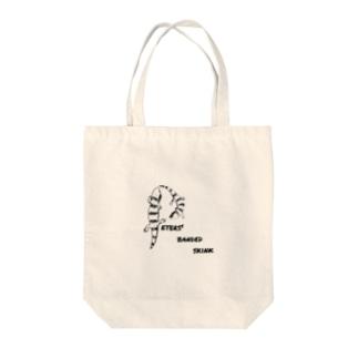 ピーターズバンデッドスキンク Tote bags