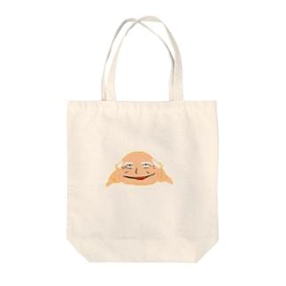 変顔してるおじいちゃん Tote bags