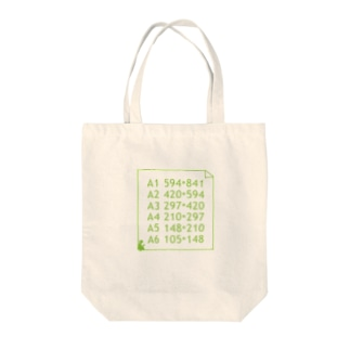 A版サイズ Tote bags