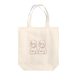 悩める双子 Tote bags