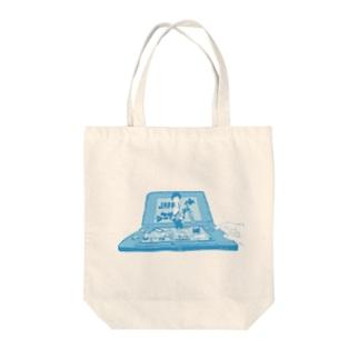 僕 Tote bags