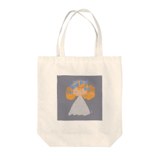 I am going to sleep. Tote bags
