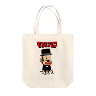 紳士モンモン Tote bags